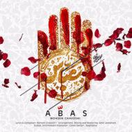 دانلود آهنگ محسن چاوشی – عباس