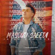 دانلود آهنگ مسعود سعیدی – جاده چالوس