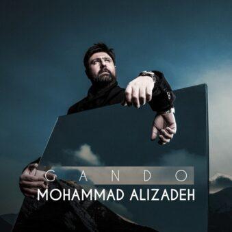 دانلود آهنگ محمد علیزاده – گاندو
