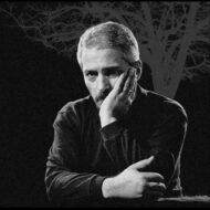 The Best of | Farhad Mehrad