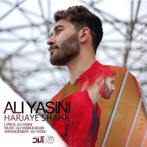 علی یاسینی هرجای شهر